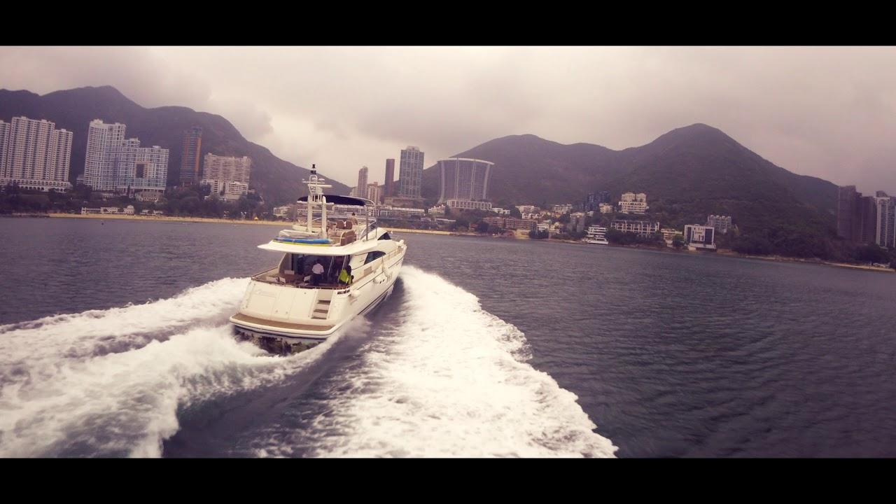 drone bateau