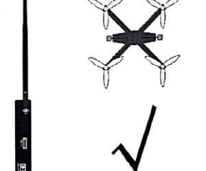 NextG1 vRx Antenna