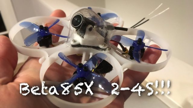 test betafpv beta85x hd 4s