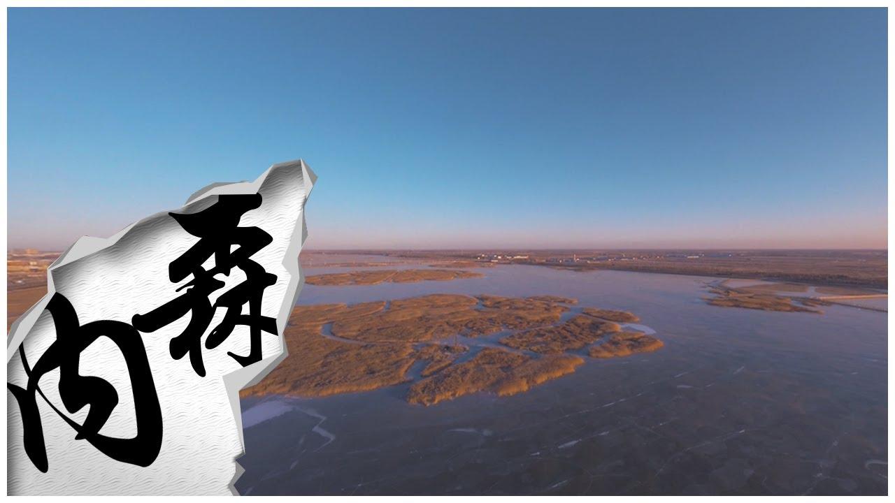 drone frozen lac gelé