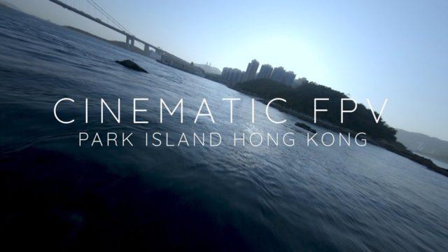 hong kong park island drone fpv